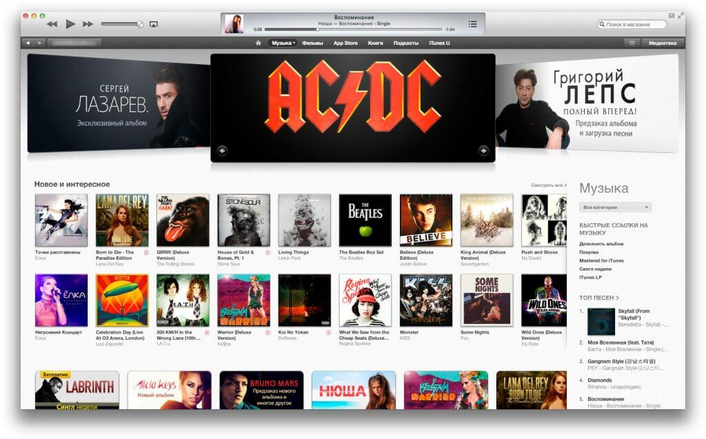 apple_open_itunes_store_russia_01